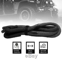 CARMSKY 3/4x 20' GRAY Double Braided Nylon Off Road Recovery Tow Rope/Strap&Bag